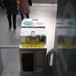 torniello-metro-madrid.jpg